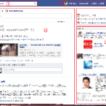 初心者のための1から学ぶFacebook その3 Facebookのホーム画面を理解する!