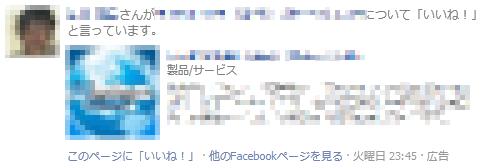 facebookogp