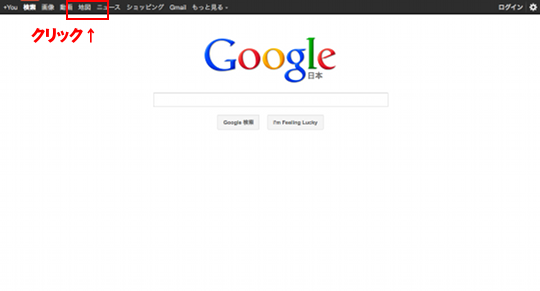 Googleプレイス2