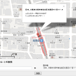GoogleMapの矢印を任意の場所に移動させる方法