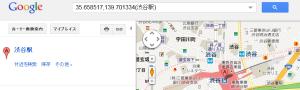 GoogleMapの位置検索
