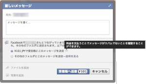 facebook-other2