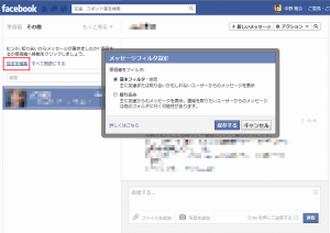 facebook-other3